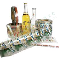 啤酒-金威啤酒标签